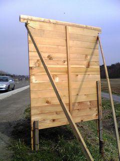工事の看板_f0081443_20582143.jpg