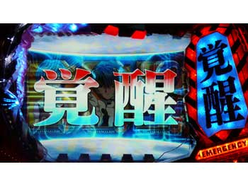 b0032757_1946553.jpg