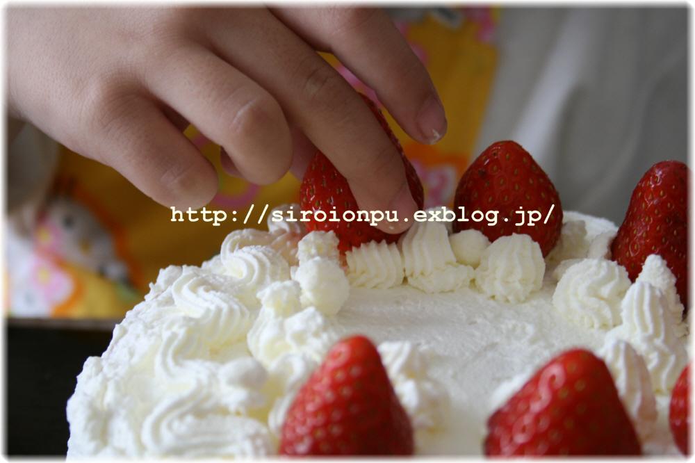 d0143461_21502793.jpg