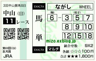 b0042567_11302060.jpg