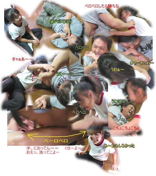 f0082367_20113267.jpg