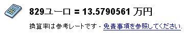 【レビュー】skyDiGibox skygamepad_c0004568_2334447.jpg