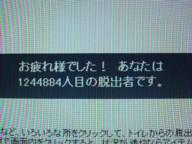 b0059770_2345449.jpg