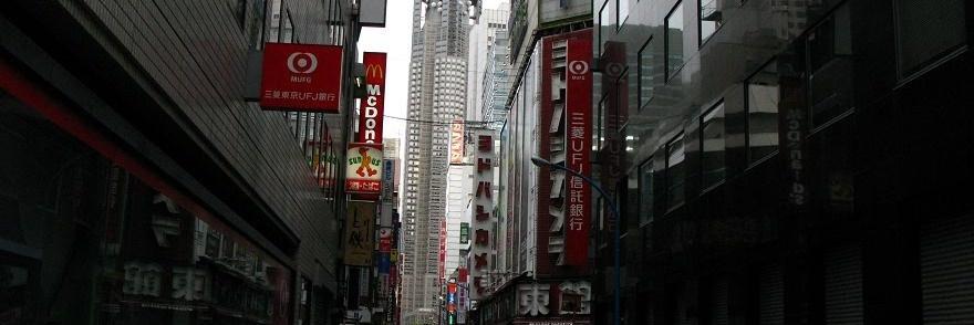 上京二日目_c0129671_21465041.jpg