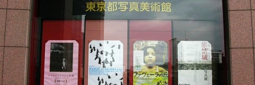 上京二日目_c0129671_21574075.jpg