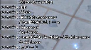 b0132776_215069.jpg