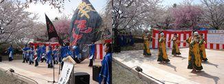 長命館公園さくら祭_d0029276_19472030.jpg