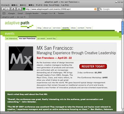 業務連絡: MX San Francisco 参加止めました_a0006681_13492429.jpg