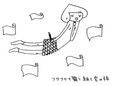 ふわふわ_b0102193_1371116.jpg