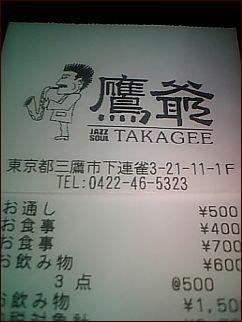 f0032498_135673.jpg