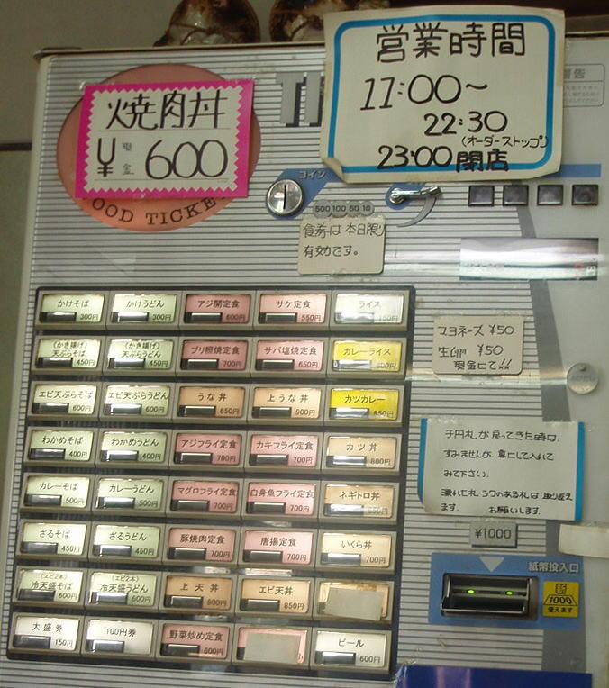 b0055202_234503.jpg