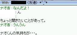 f0120403_0572778.jpg