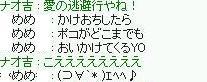 f0120403_21244024.jpg