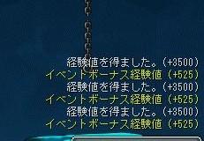 d0019405_22232784.jpg