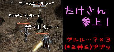 f0072010_623492.jpg