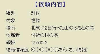 e0051412_18223092.jpg