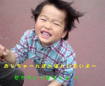 c0149013_1064087.jpg
