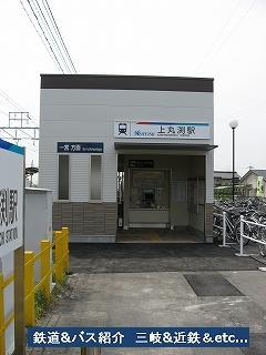 VOL,771    『駅・名古屋鉄道尾西線 上丸渕駅』_e0040714_21263063.jpg