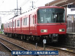 VOL,771    『駅・名古屋鉄道尾西線 上丸渕駅』_e0040714_21354830.jpg