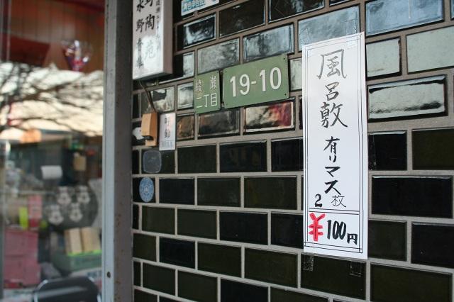 綾瀬  どこか地方都市の趣_b0061717_037791.jpg
