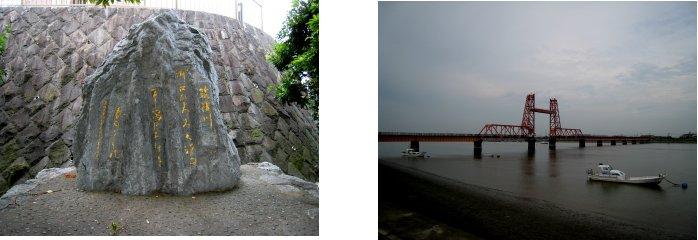 肥前編(32):昇開橋(07.9)_c0051620_672474.jpg