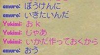 e0027722_854693.jpg