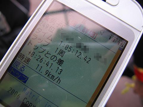e0089826_22495335.jpg