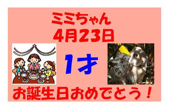 c0151439_13513458.jpg