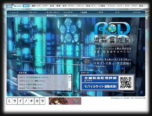 b0002644_23255089.jpg