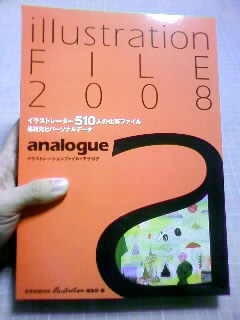 illustration FILE 2008 analogue_b0136144_3412920.jpg