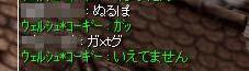 c0050051_1903060.jpg