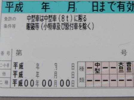 b0004752_20225185.jpg