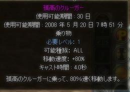 b0135552_21241612.jpg