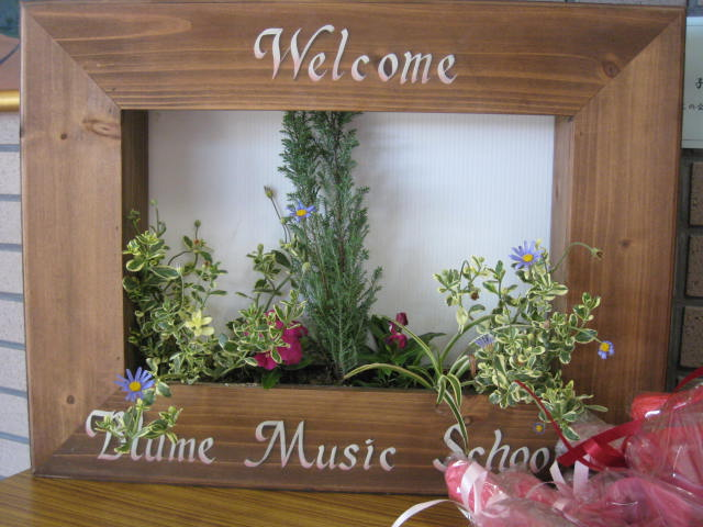 Blume音楽教室 アンサンブル発表会_f0109257_0511029.jpg