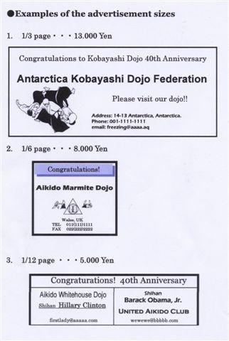 40周年記念誌発刊協力お願い_f0019563_947734.jpg