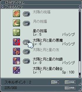 f0046670_705996.jpg