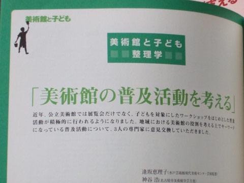 b0068572_123386.jpg