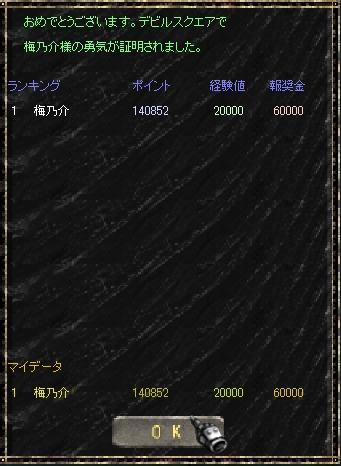 f0109674_22455438.jpg