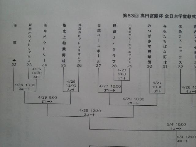 b0095176_9124675.jpg