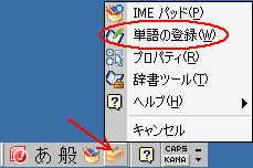 f0070279_0525834.jpg