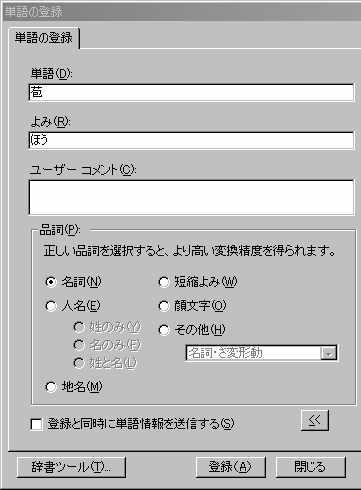 f0070279_125922.jpg