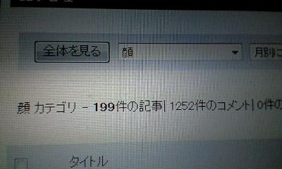 e0080589_21482625.jpg