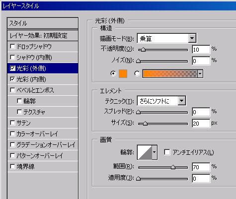 d0083903_20133231.jpg