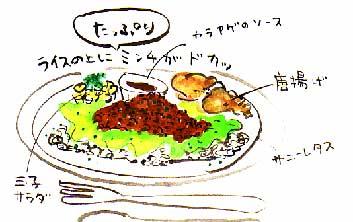 f0151327_16585611.jpg