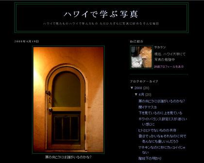 f0066434_4544656.jpg