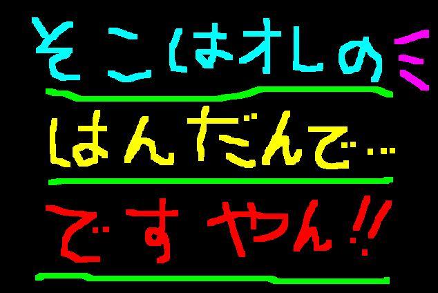 f0056935_20384426.jpg