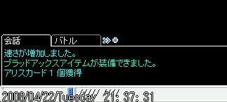 a0051043_23372032.jpg