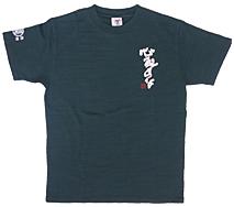 豊天商店 「心配すななんとかなる」Tシャツ _c0141944_062441.jpg