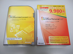 Office Personal 2007を安く買う_a0003746_16164232.jpg