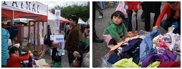 アースデイ東京2008 開催報告_e0105047_11465032.jpg